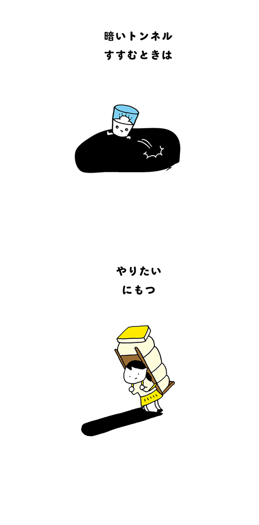 kotaete_170517_02