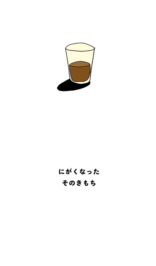 170614_kotaete_02