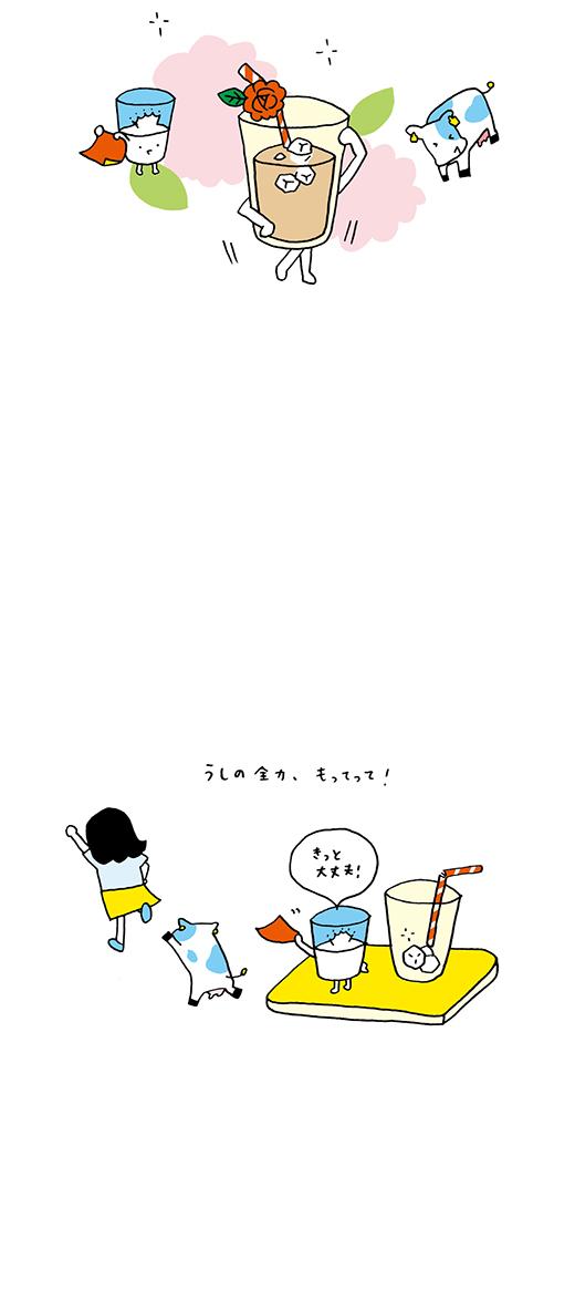 170614_kotaete_04