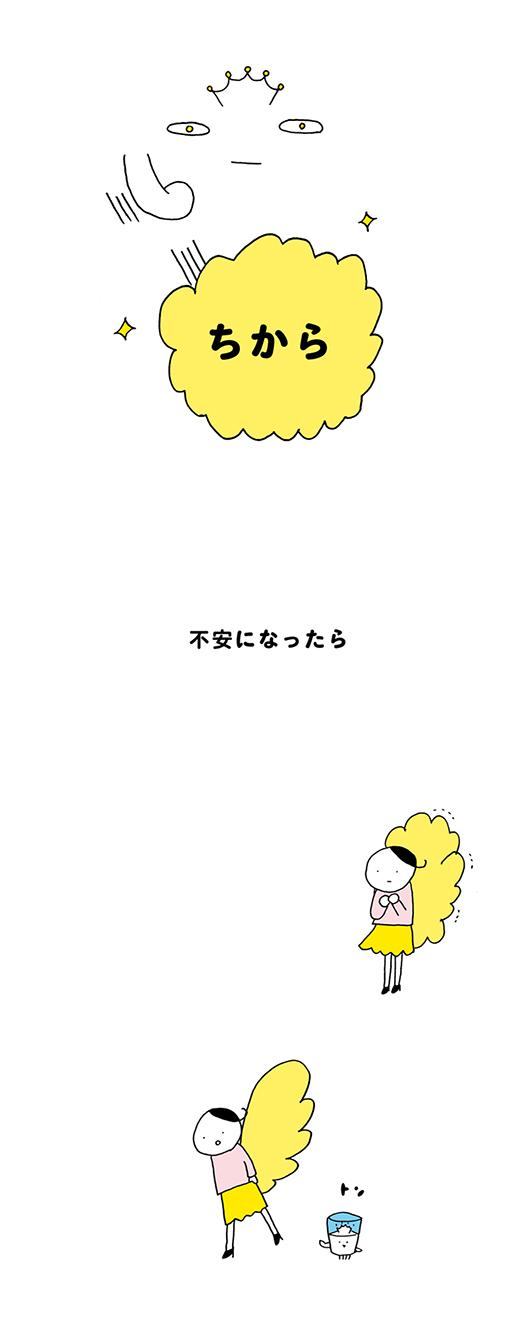 kotaete_170913_03
