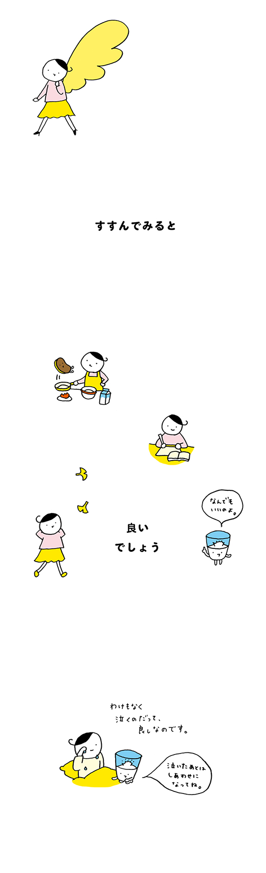 kotaete_170913_04