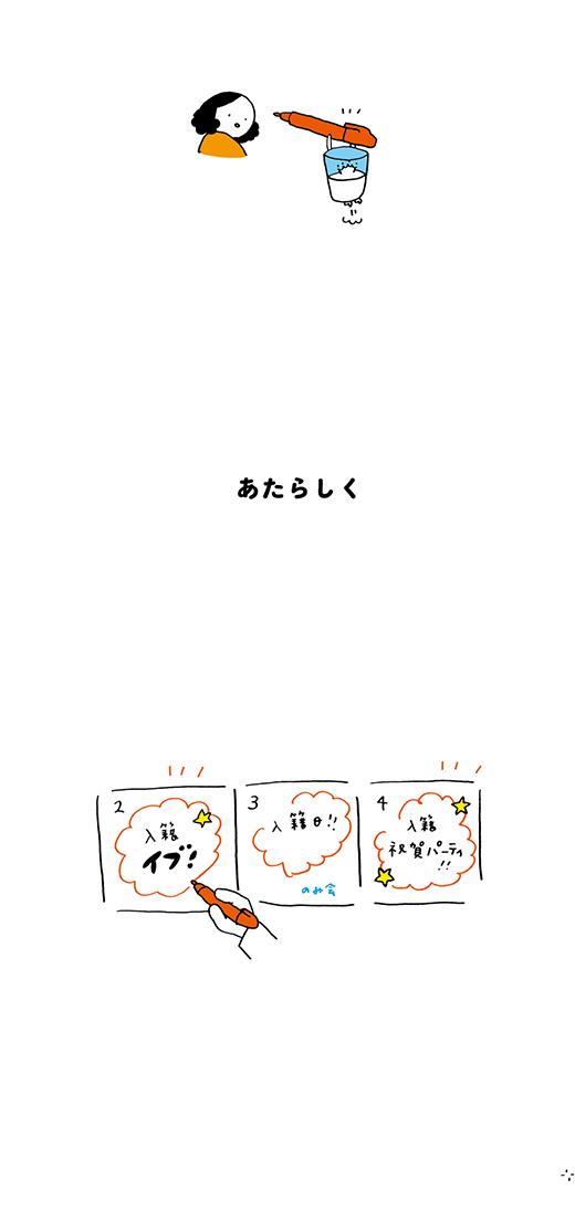 kotaete_180207_03