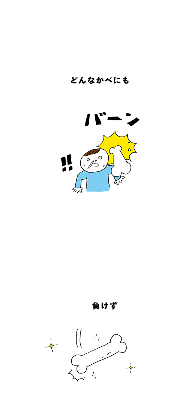 kotaete_180314_02