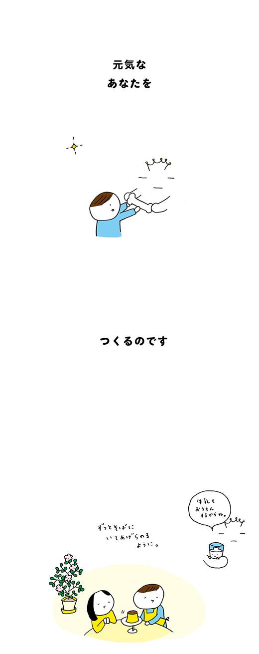 kotaete_180314_04