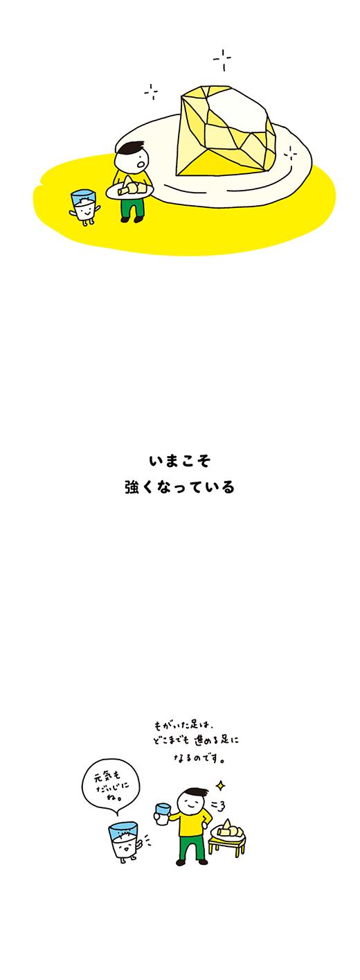kotaete_180523_04