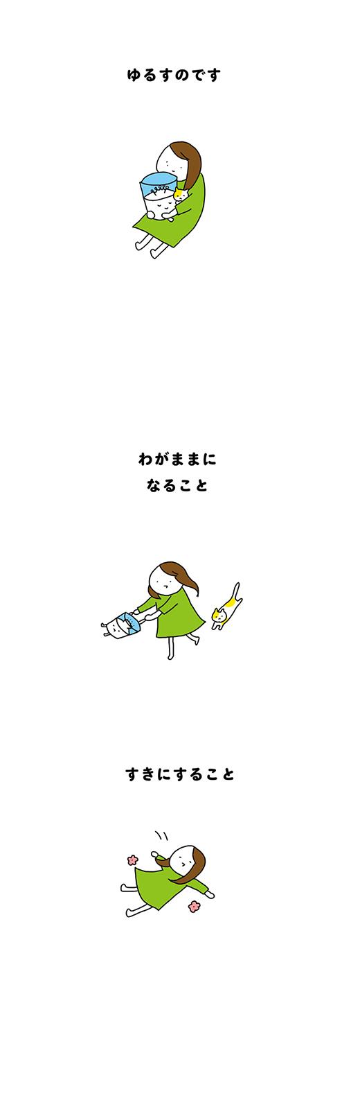 kotaete_180613_03
