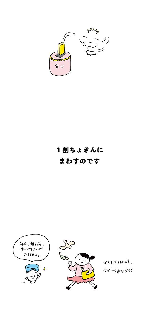 kotaete_181107_04