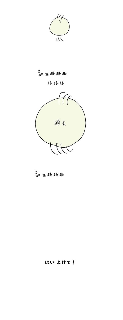 kotaete_181128_03