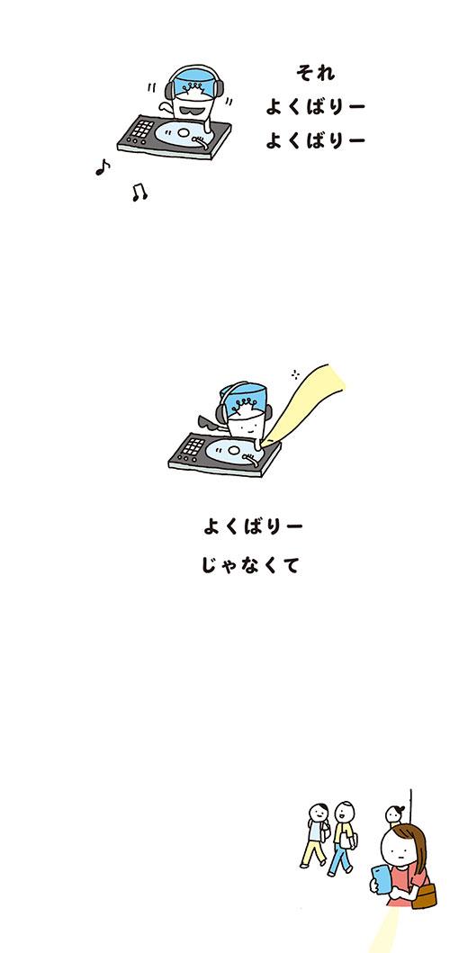 kotaete_190109_02
