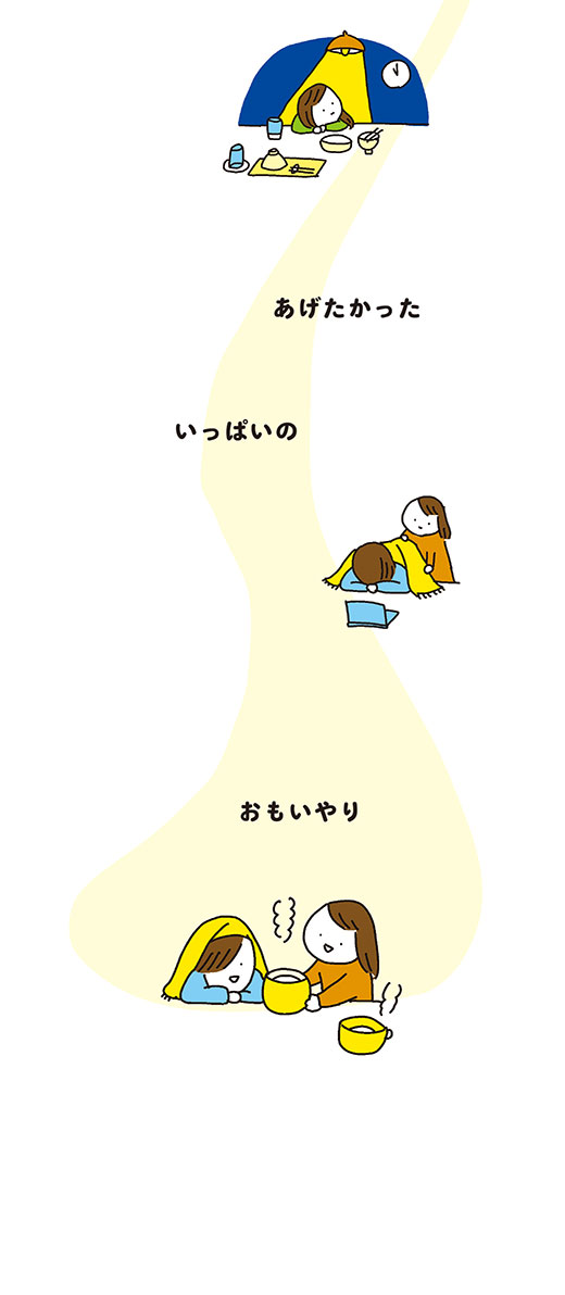 kotaete_190109_03