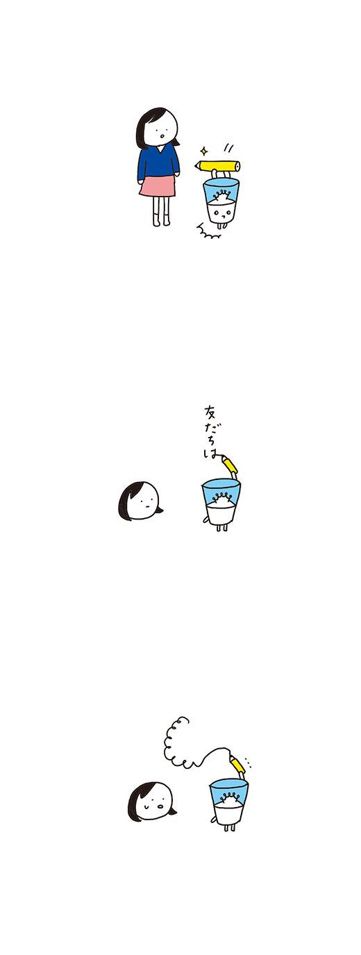kotaete_190123_02