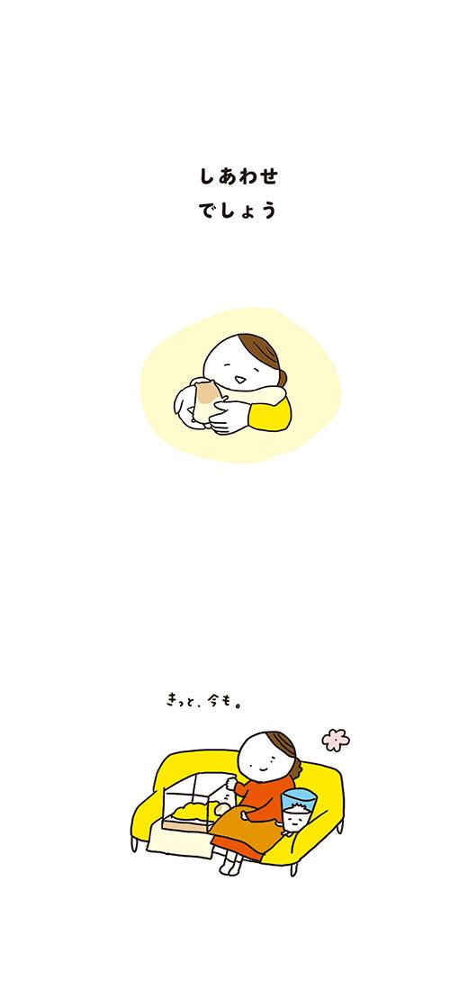 kotaete_190130a_04