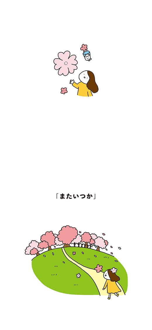 kotaete_190206_03