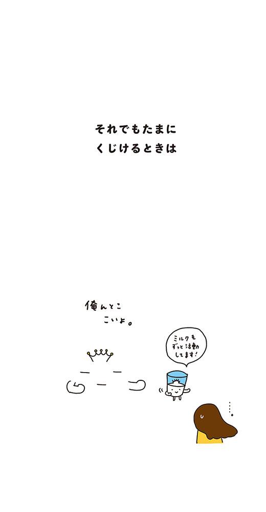 kotaete_190206_04