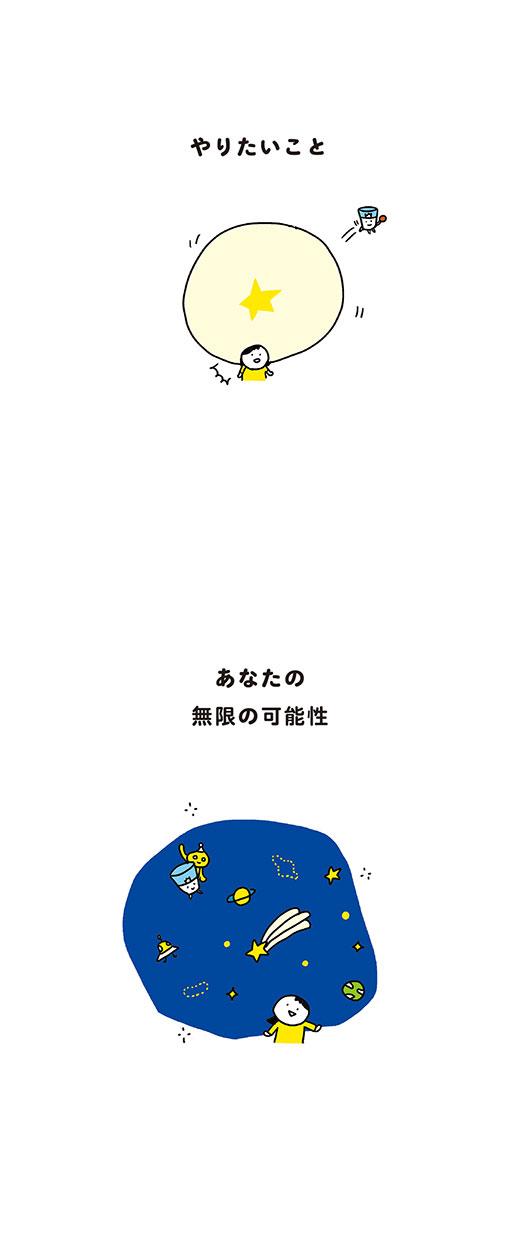 kotaete_190227_03