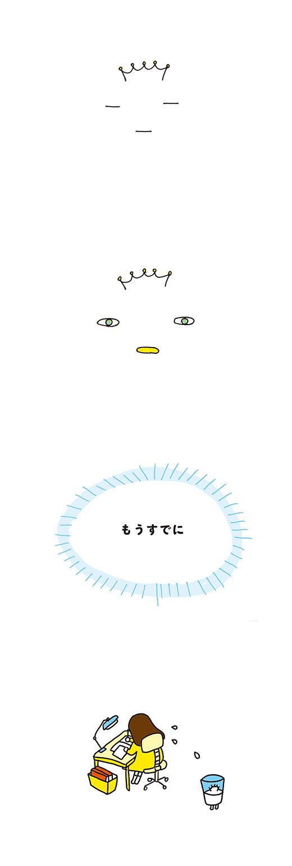 kotaete_190306_01