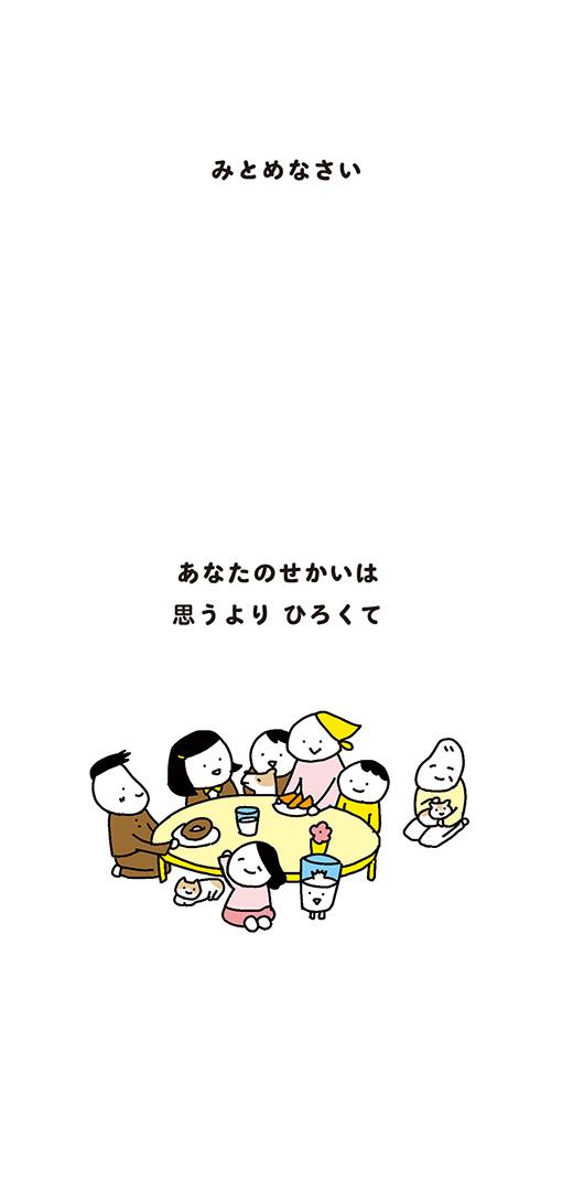 kotaete_190327_03