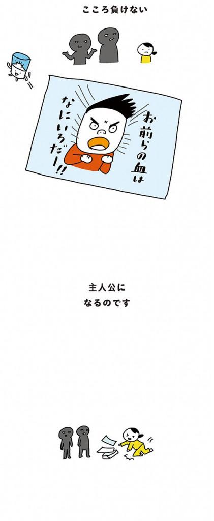 kotaete_190403_03