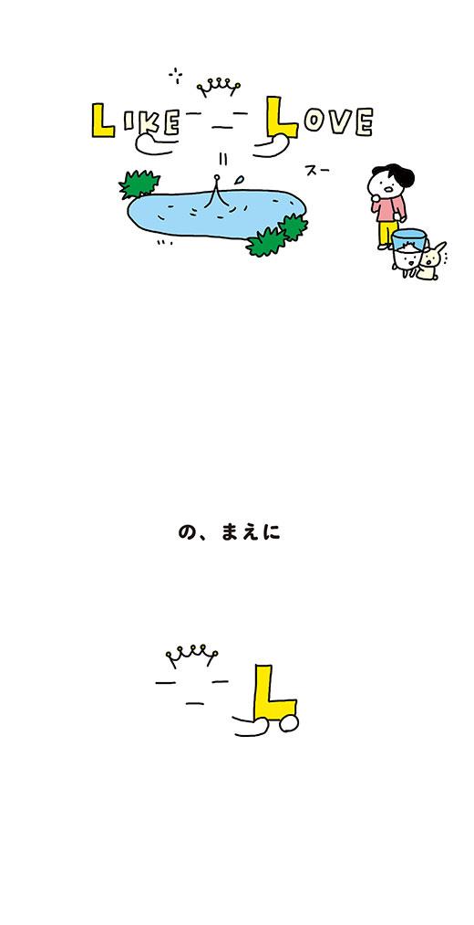 kotaete_190410_03