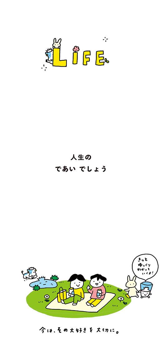 kotaete_190410_04