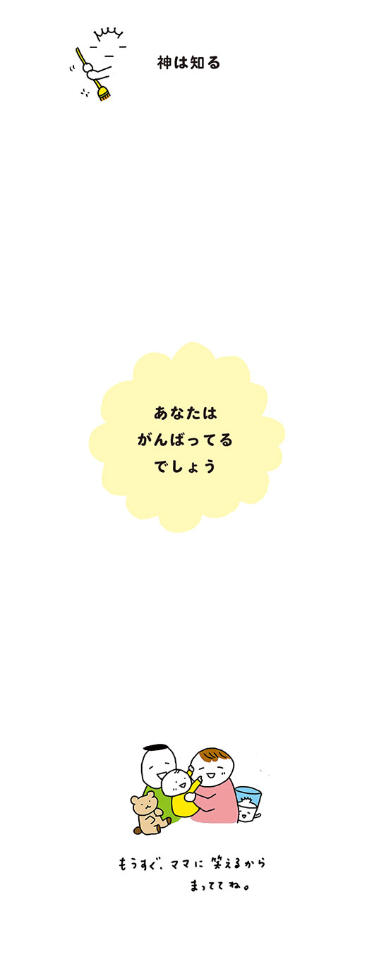kotaete_190417_04