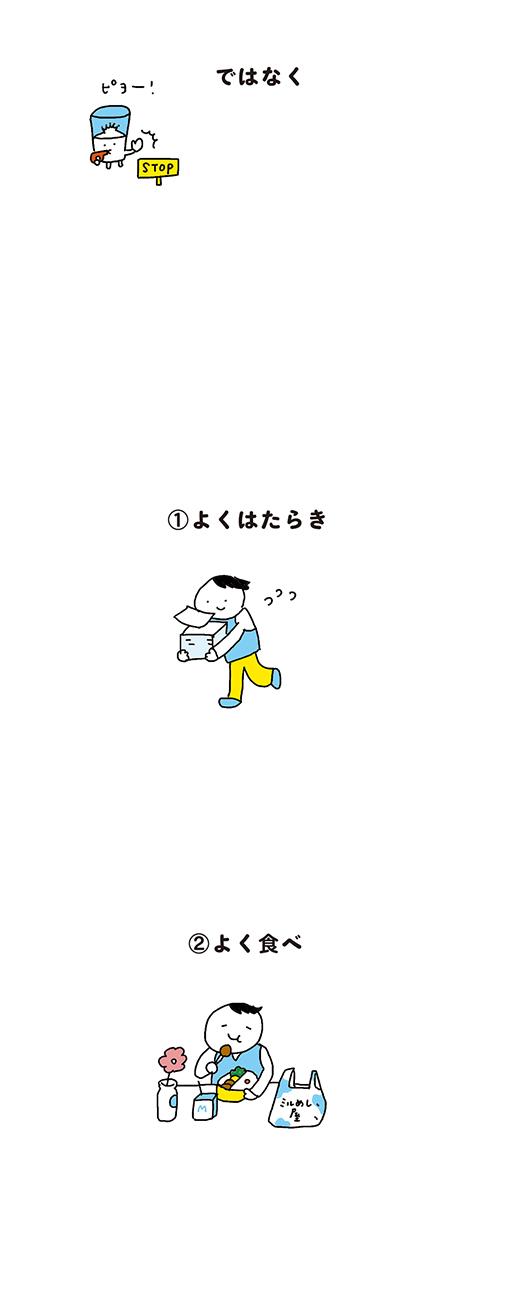 190529_kotaete_02