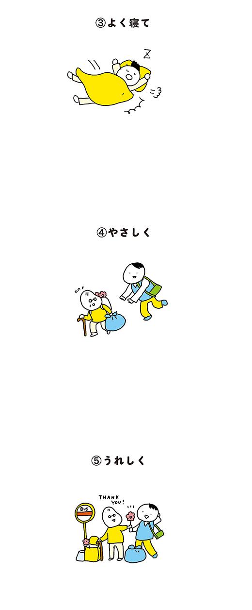 190529_kotaete_03