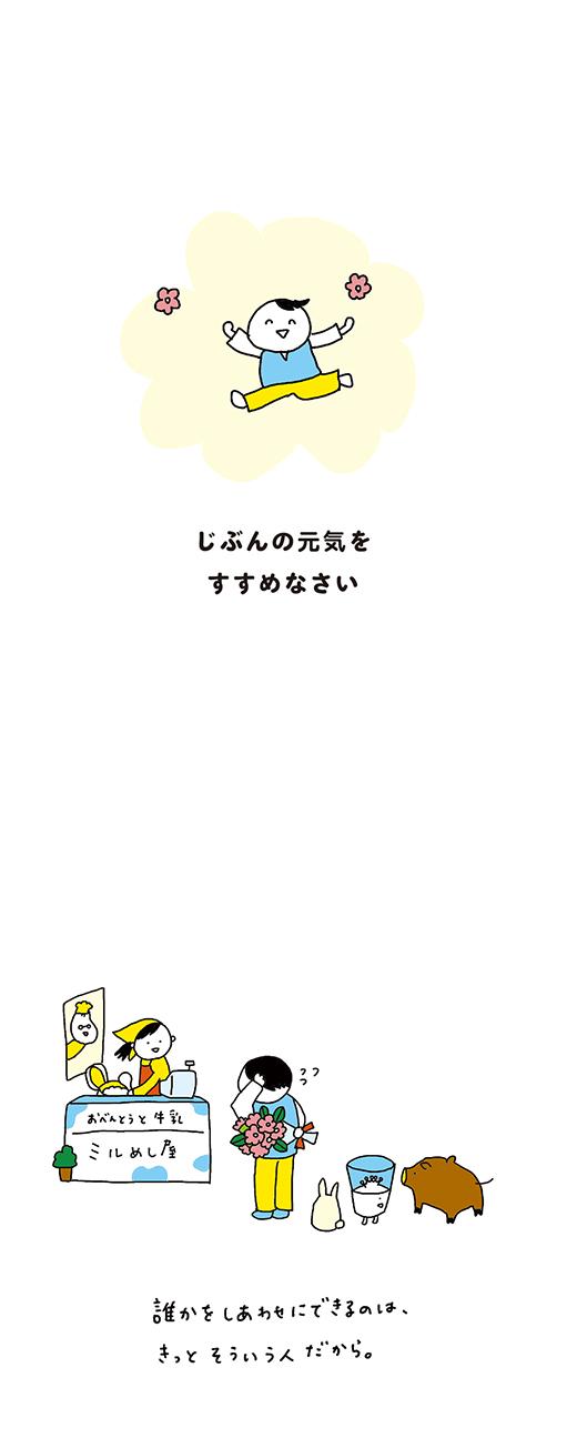 190529_kotaete_04