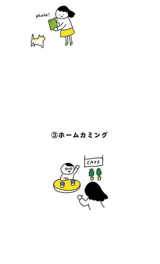kotaete_190515_03
