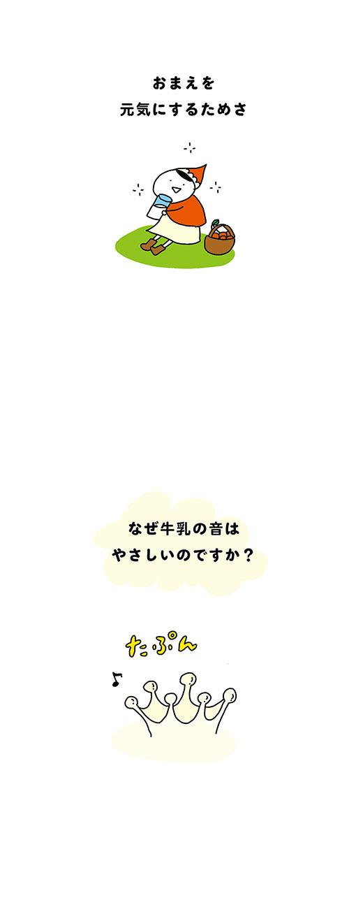 190605_kotaete_02