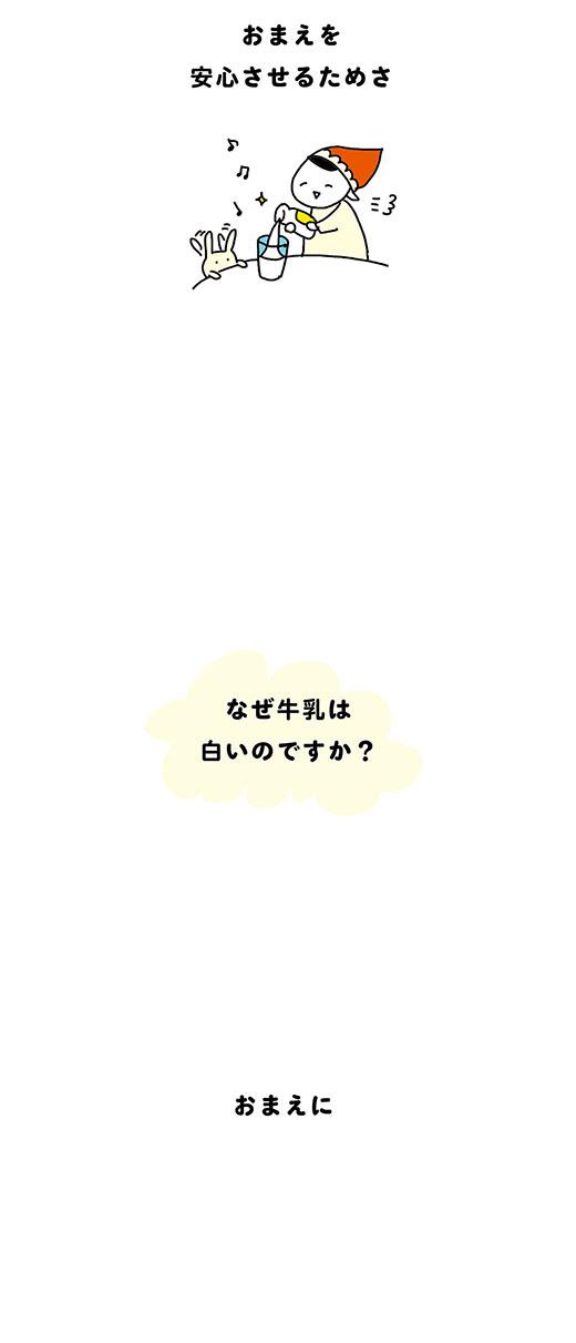 190605_kotaete_03