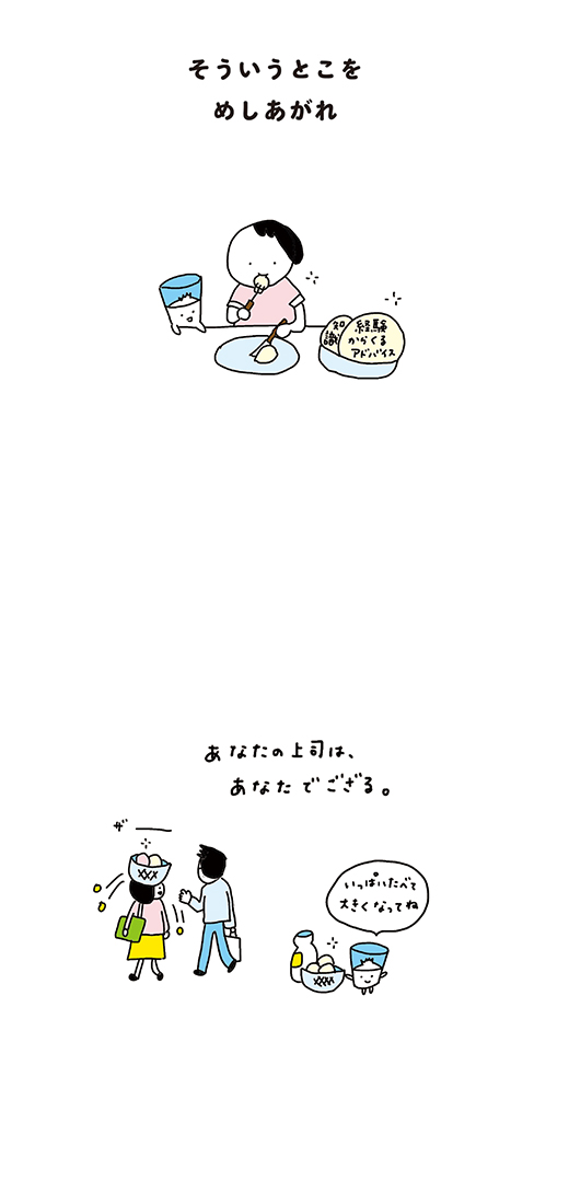 190612_kotaete_04