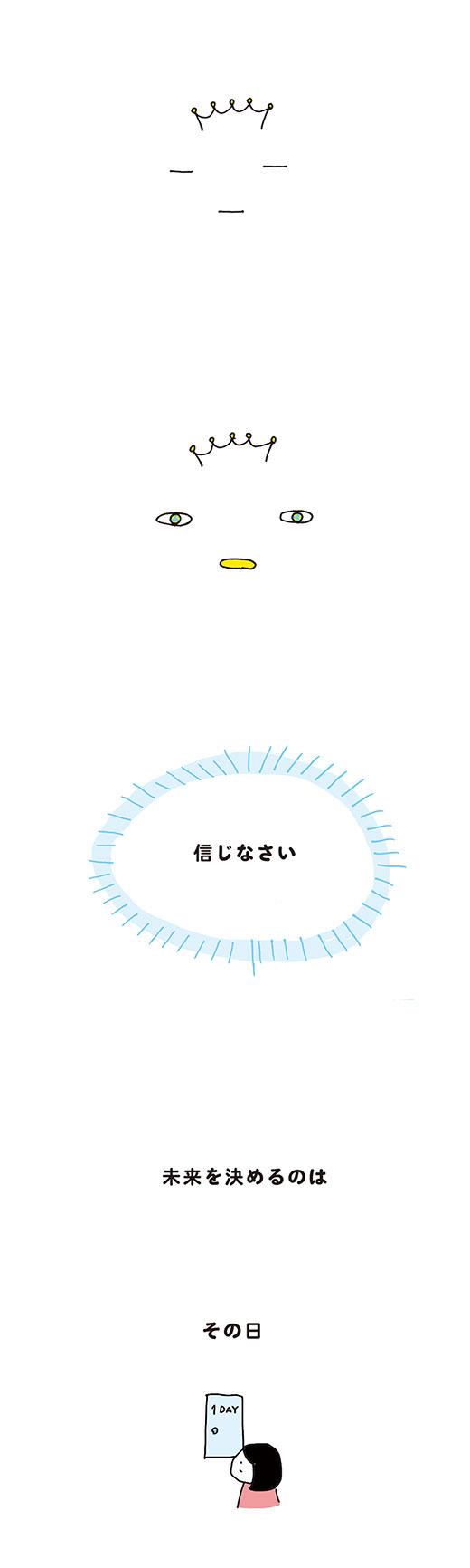 190703_kotaeteq_01