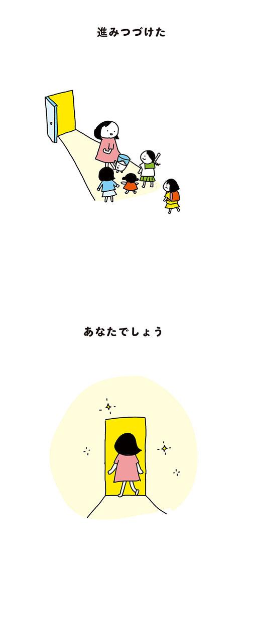 190703_kotaeteq_03