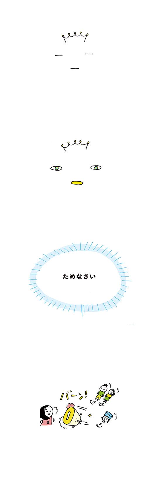 190724_kotaete_01