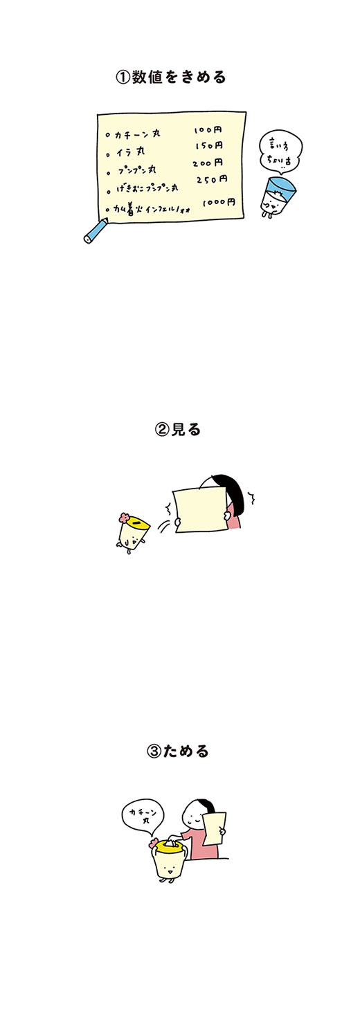 190724_kotaete_02