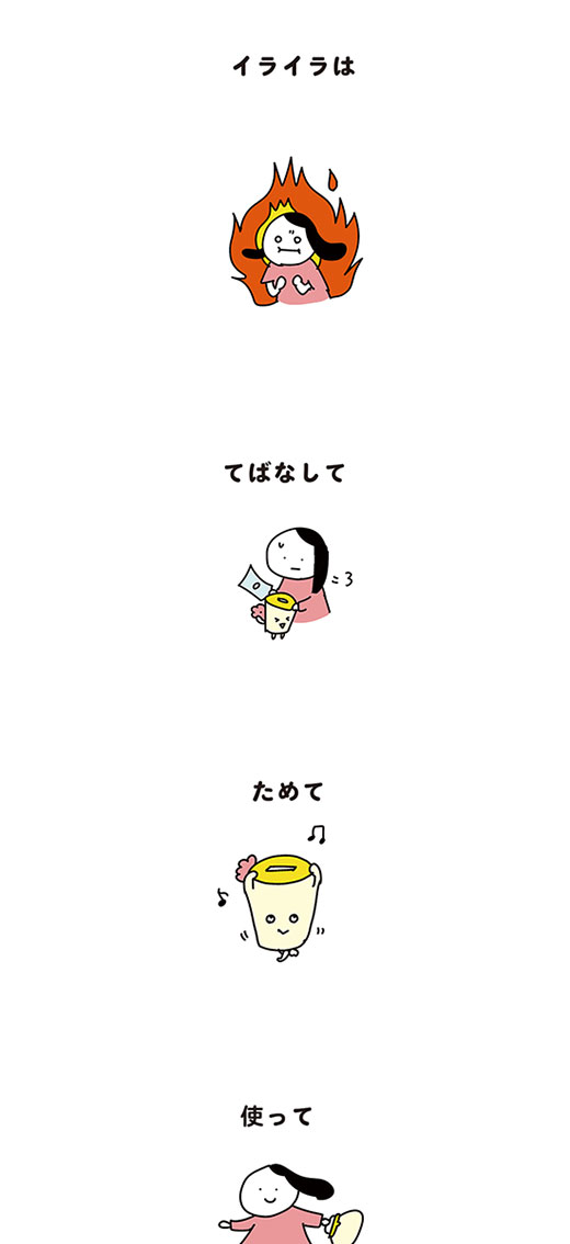 190724_kotaete_03