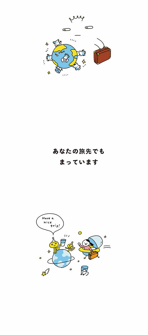190731_kotaete_04