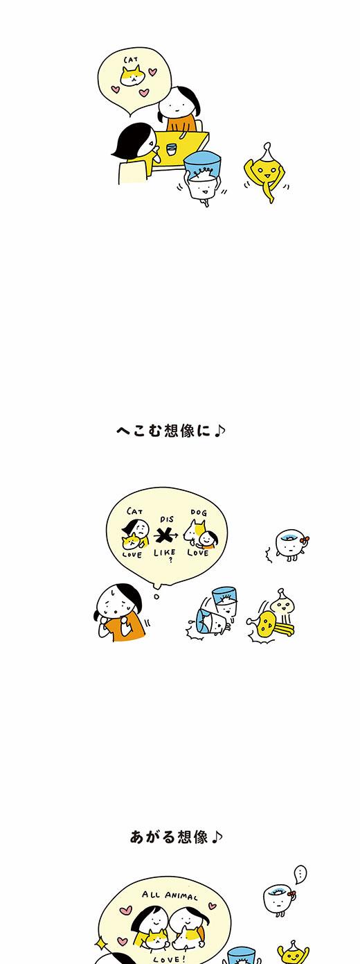 190807_kotaete_02