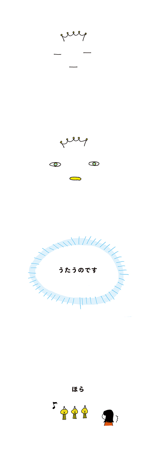 190821_kotaete_01