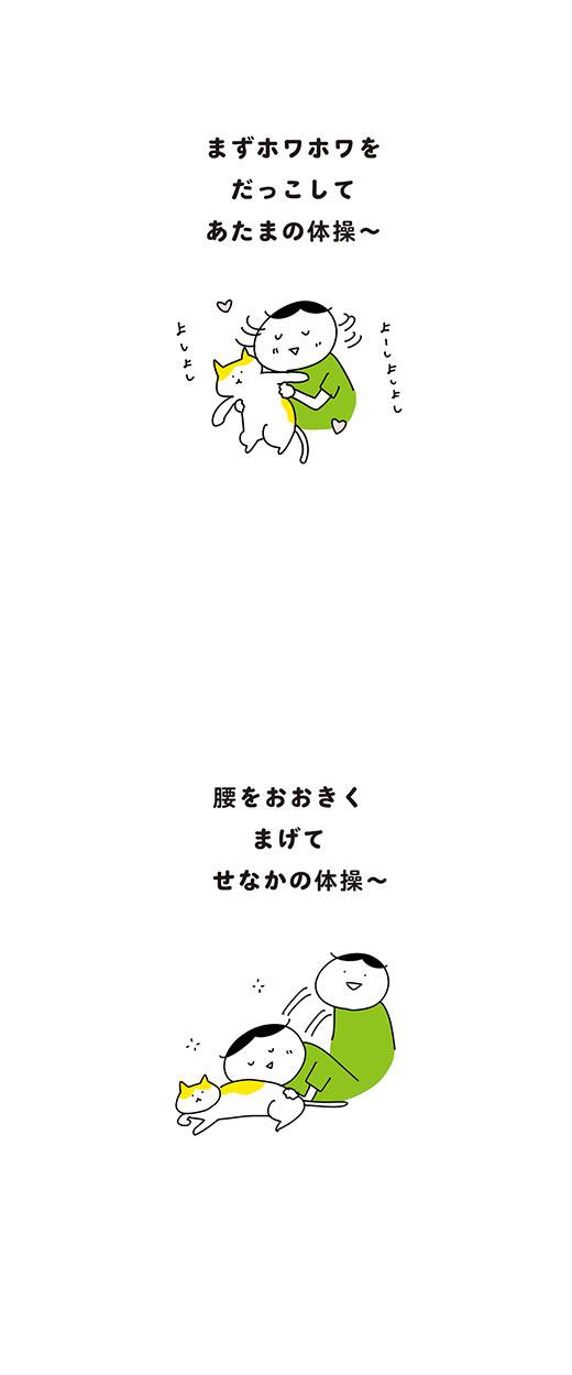 190828_kotaete_02
