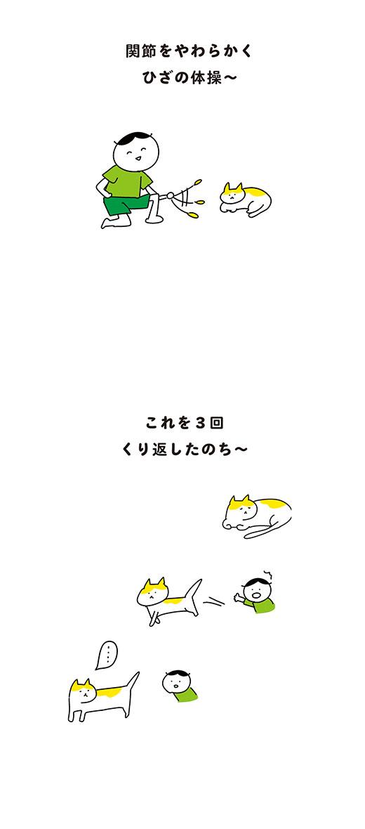 190828_kotaete_03