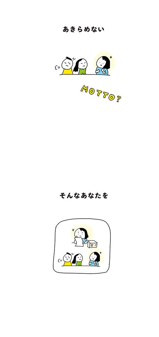190904_kotaete_03