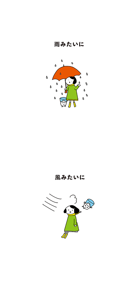 191113_kotaete_02