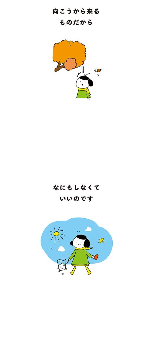 191113_kotaete_03