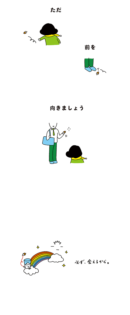 191113_kotaete_04