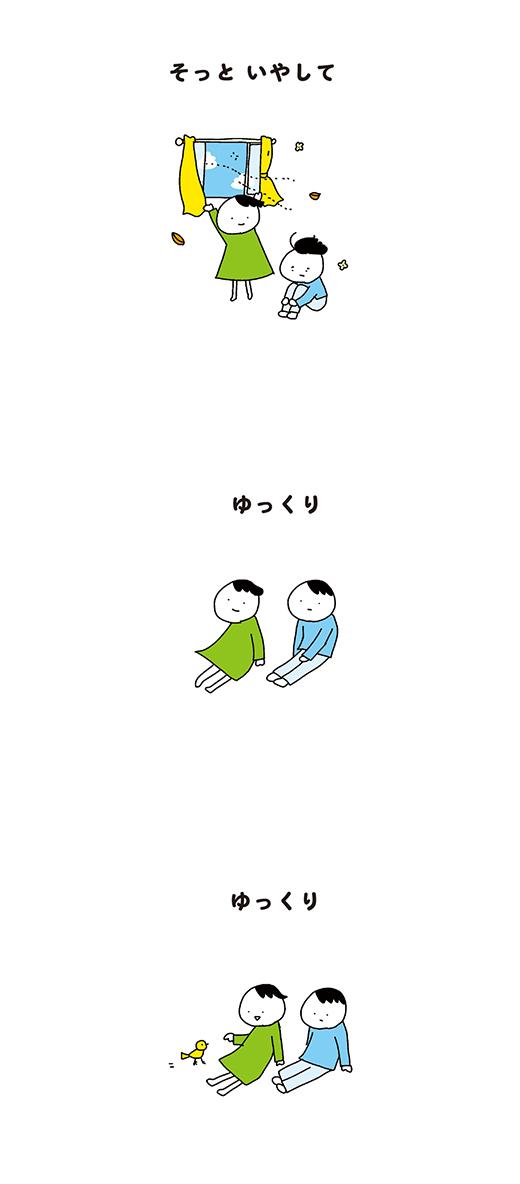 191120_kotaete_03
