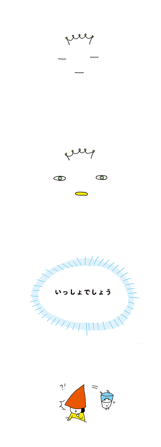 191127_kotaete_01