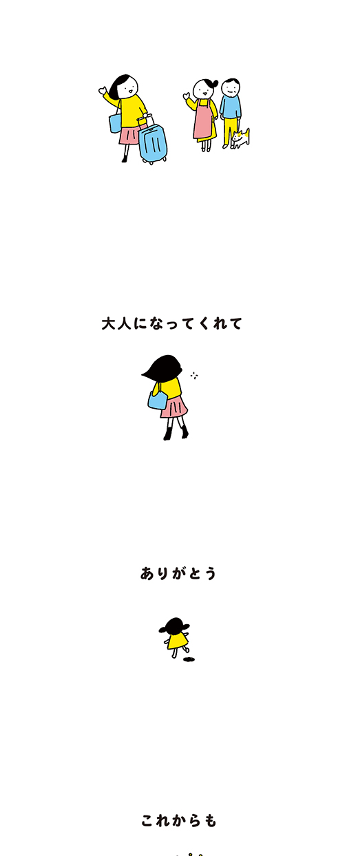 191127_kotaete_03