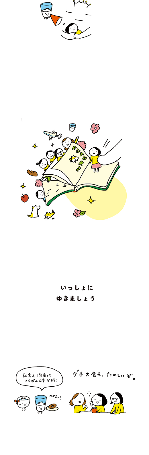 191127_kotaete_04